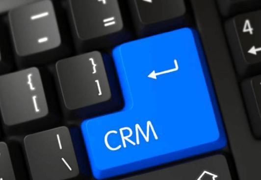 crm-crm系统-crm软件-客户关系管理系统-37