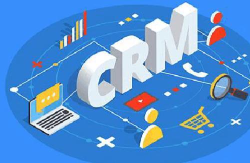 crm-在线crm-crm软件-crm系统-7