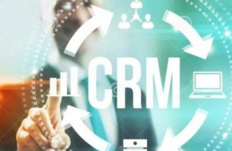 crm-在线crm-crm软件-crm系统-9