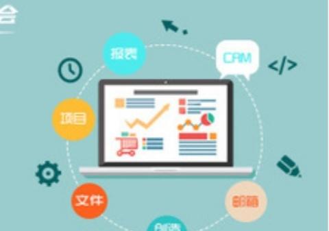 在线crm运营可以提高企业销售转化率