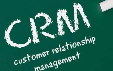 教育行业CRM软件